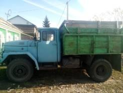 ЗИЛ ММЗ 555, 1972