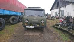 УАЗ-390945 Фермер. Продам УАЗ 390945, 2 700куб. см., 1 000кг., 4x4