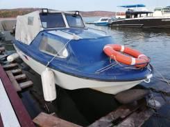 Продам Ладогу-2 с прицепом