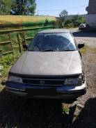 Subaru Legacy, 1989