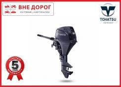 4х тактный Лодочный мотор Tohatsu MFS 9.8 S