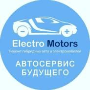 Ремонт ВВБ (высоковольтных батарей) Toyota, Lexus, Honda