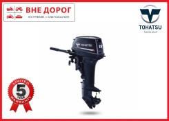 Лодочный мотор Tohatsu M 18 E2