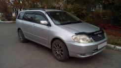 Аренда авто Toyota Corolla Fielder возможен выкуп