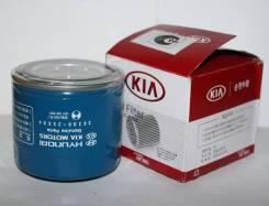 Фильтр масляный Hyundai/Kia (В наличии)