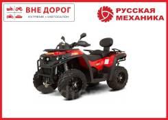 Русская механика РМ 800. исправен, есть псм\птс, с пробегом