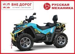РМ 800 DUO, 2020