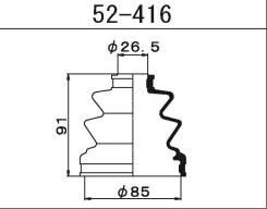 Пыльник ШРУСа внутреннего MARUICHI 52416