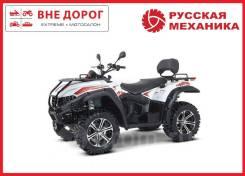 Русская механика РМ 500 4х4, 2020