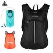 Рюкзак гидратор (с питьевой системой 2L) Anmeilu 1008 15L чёрный