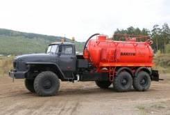 Урал 4320. Автоцистерна АКН-10 НА Шасси УРАЛ 4320, 6x6