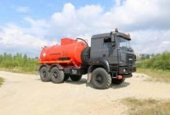 Урал 5557. Автоцистерна АКН-10 НА Шасси УРАЛ 5557, 6x6