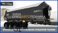 Спецавтотехника САТ-118, 2019