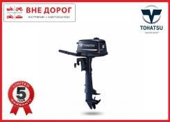 Лодочный мотор Tohatsu M5BD S