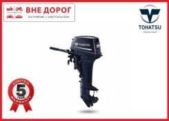Лодочный мотор Tohatsu M9.9D2 S