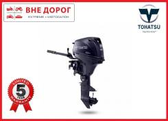 Лодочный мотор Tohatsu MFS9.9E S
