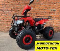 Квадроцикл подростковый MOWGLE BOLD 8+ В МОТОСАЛОНЕ МОТО-ТЕХ, 2021