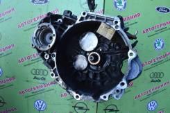 6 ступенчатая МКПП (KDS) 2.0 TDI AUDI/Volkswagen/Skoda