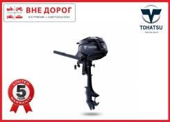 Лодочный мотор Tohatsu MFS3.5B S