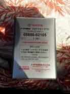 Масло для вариатора Toyota CVT Fluid TC 4 литра