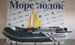 ПВХ лодка под маленький мотор Гавиал 260 НТ Спорт