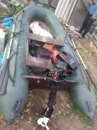 Продам резиновую лодку с мотором