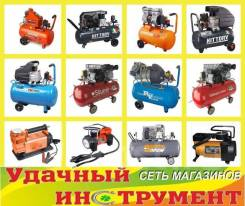 Компрессоры Skat , Кратон, Kittory, Hyundai, Интерскол, Вихрь