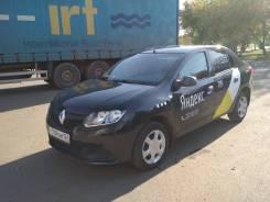 Renault Logan. Без водителя