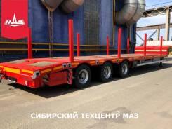 Политранс ТСП 94183. Облегченный Полуприцеп-тяжеловоз ТСП 94183 в Красноярске., 30 300кг.