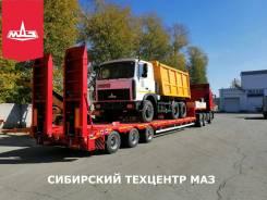Политранс ТСП 94183, 2020
