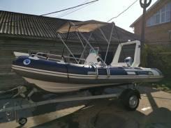 Лодка риб Mercuri Stormline 500extra okean drive