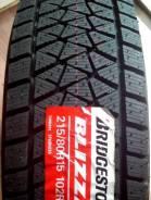 Bridgestone Blizzak DM-V2, 215/80 R15