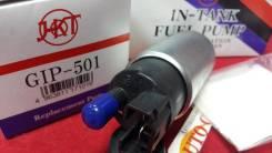 Насос топливный GIP-501 17042-0M021 17042-0M077 17042-5F600 ZL01-13-350 MB831561 MR450540 (HKT япония)