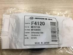 Сальник Musashi F4120