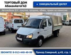 ГАЗ 330230. Продажа ГАЗ-330232 фермера ОТ Официального Дилера, 2 890куб. см., 1 500кг., 4x2