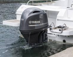 4х-тактный лодочный мотор Yamaha F130AETX