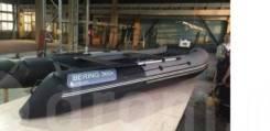 Продам лодку Беренг 3.60с мотором СИА-ПРО 9.9с.