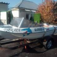 Подам лодку с прицепом в хорошем состоянии 115 000р всё вопросы