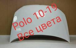 Капот Фольксваген Поло в цвет
