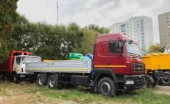 МАЗ 6312. 28-520-015 бортовой трехосный автомобиль, г/п 14,75 т, 11 600куб. см., 14 750кг., 6x4