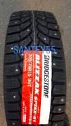 Bridgestone Blizzak Spike-01 JAPAN, 205/70 R15