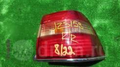 Стоп-сигнал. Toyota Crown Majesta, GS151, JZS151, JZS153, JZS155, LS151 Toyota Crown, GS151, JZS151, JZS153, JZS155, LS151, GS151H, LS151H 1GFE, 1GGPE...