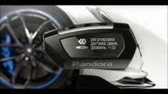 Установка сигнализации на автомобиль музыка, GPS, автоэлектрик, сканер