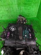 Двигатель FORD EXPLORER III, U152;U251, 4 6L MODULARV8; C9685 [074W0042732]