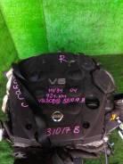 Двигатель NISSAN CEDRIC, HY34, VQ30DD; 2MOD C0350 [074W0043491]