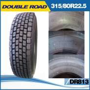 Double Road DR813. Всесезонные, новые