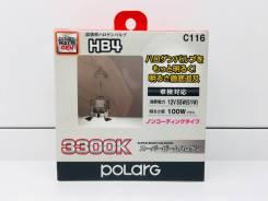 Лампы HB4 12V 55W (100W) 3300K Polarg Япония
