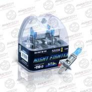 Лампа высокотемпературная Avantech H1 12V 55W (120W) 5000K, комплект 2 шт. Avantech AB5001