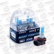 Лампа высокотемпературная Avantech H16 12V 19W (30W) 5000K, комплект 2 шт. AVANTECH AB5016