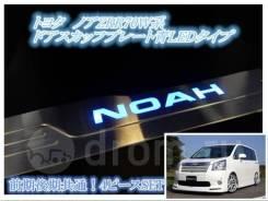 Накладка на порог. Toyota Noah, ZRR70, ZRR70G, ZRR70W, ZRR75, ZRR75G, ZRR75W